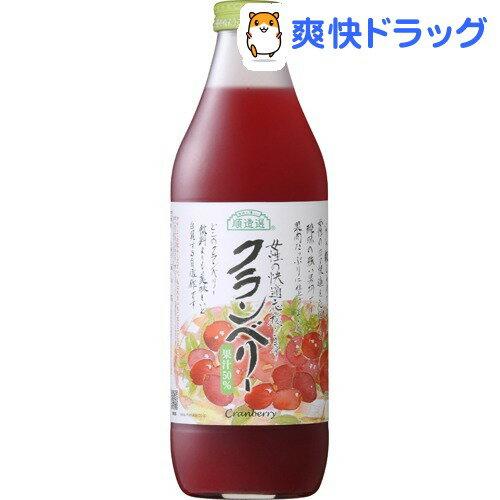 マルカイ 順造選 クランベリー 果汁50%(1L)【順造選】