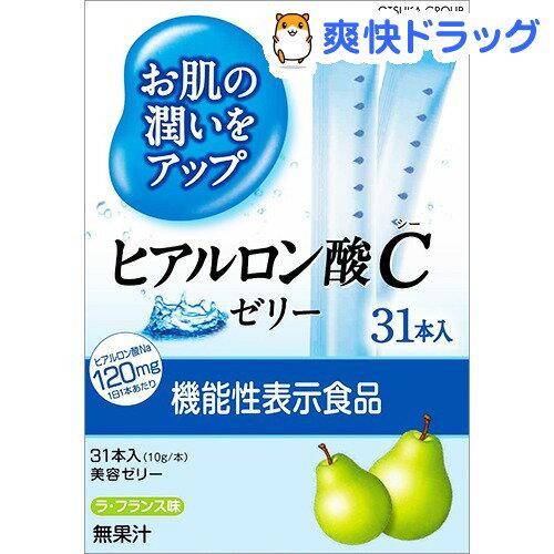 【機能性表示食品】お肌の潤いにヒアルロン酸Cゼリー(10g*31本入)【プラセンタC】