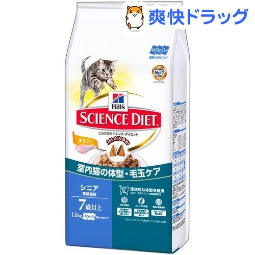 サイエンス・ダイエット インドアキャット シニア 高齢猫用 7歳以上 チキン(1.8kg)【d_sd】【サイエンスダイエット】