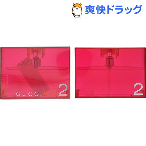 グッチ ラッシュ2 オードトワレ(50mL)【グッチ】【送料無料】