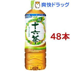 【訳あり】アサヒ 十六茶(660ml*48本セット)【十六茶】