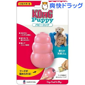 パピーコング ピンク Sサイズ(1コ入)【コング】