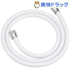 GAONA シャワーホース2.5m GA-FK015 ホワイト(1コ入)【GAONA】