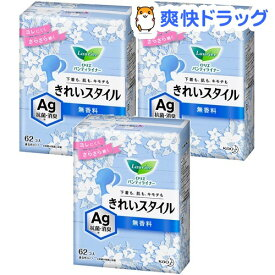 ロリエ きれいスタイル AG無香料(62個入*3袋セット)【ロリエ】