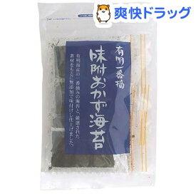 味附おかず海苔(8切5枚入*12束)【成清海苔店】