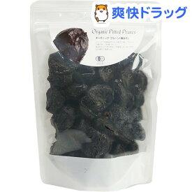 ナチュラルキッチン オーガニック 種抜きプルーン 種抜き(450g)【ナチュラルキッチン】