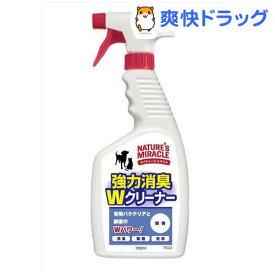 ネイチャーズミラクル 強力消臭Wクリーナー 微香(700ml)【ネイチャーズミラクル】