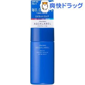 資生堂 アクアレーベル ホワイトプロテクトミルクUV(50ml)【アクアレーベル】[日焼け止め]