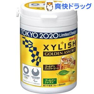 キシリッシュ 丸ボトル ゴールデンアソート(117g)【キシリッシュ】