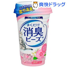 猫トイレまくだけ 香り広がる消臭ビーズ ピュアフローラルの香り(450ml)