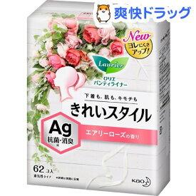 ロリエ きれいスタイル AGデオドラント エアリーローズの香り(62枚入)【ロリエ】