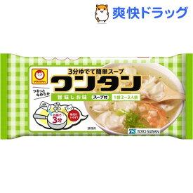 マルちゃん トレーワンタン 旨味しお味(55g)【マルちゃん】