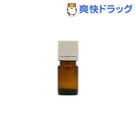 フレーバーライフ 遮光瓶 茶 ドロッパー付 5ml(1コ入)