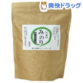 日本のみのり ドッグフード ポークベース(800g)【日本のみのり】