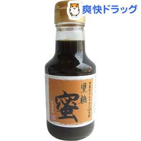 黒糖蜜(200g)【仲宗根黒糖】