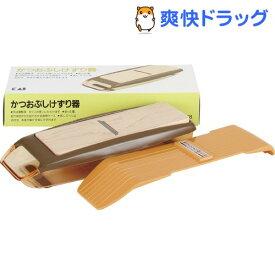 鰹ぶし削り器 DH0108(1コ入)