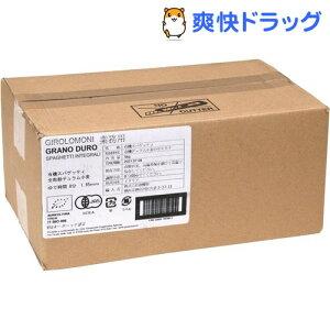 業務用 ジロロモーニ 全粒粉デュラム小麦 有機スパゲッティ(5kg)【ジロロモーニ】[パスタ]