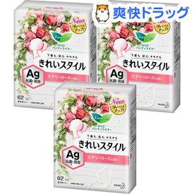 ロリエ きれいスタイル AGデオドラント エアリーローズの香り(62枚入*3袋セット)【ロリエ】