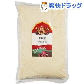 アリサン 有機大豆粉(500g)【アリサン】