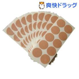 ソーケン プラスター(貼替えシール)(10粒*10枚入)【ゲルマスター】