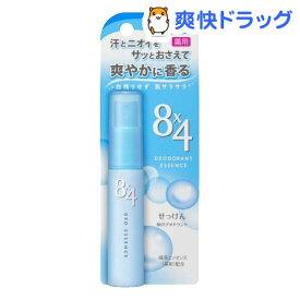 エイトフォー デオドラント エッセンス せっけんの香り(15ml)【8X4(エイトフォー)】