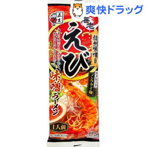 五木食品 えび味噌ラーメン(120g*20袋入)