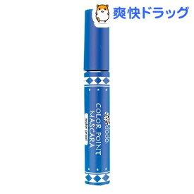 ドドメイク カラーポイントマスカラWP CM10 ブルー(1本入)【ドド(ドドメイク)】