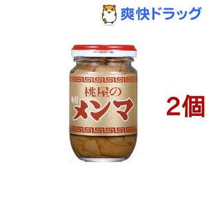 桃屋 味付メンマ(100g*2コセット)【桃屋】