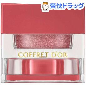 【企画品】コフレドール 3Dトランスカラー アイ&フェイス EX-03(3.3g)【コフレドール】