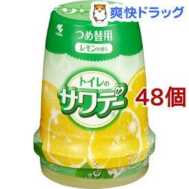 サワデーつめ替 気分すっきりレモンの香り(140g*48個セット)【サワデー】