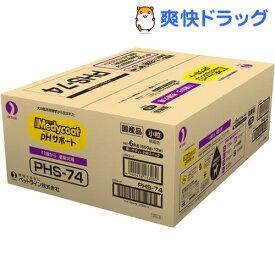 メディコート pHサポート 11歳から老齢犬用(6kg)【メディコート】[ドッグフード]