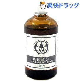 プラントオイル セサミオイル(生ゴマ油)(100ml)【生活の木 プラントオイル】