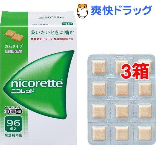【第(2)類医薬品】ニコレット(セルフメディケーション税制対象)(96コ入*3コセット)【ニコレット】