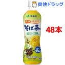 伊藤園 そば茶(500mL*48本セット)【送料無料】