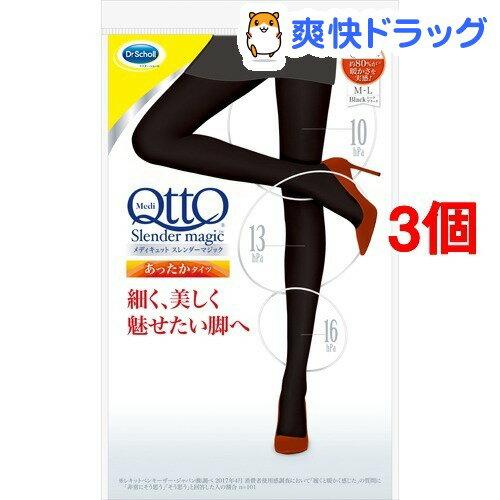 メディキュット スレンダーマジック タイツ M-L(1足*3コセット)【メディキュット(QttO)】[ドクターショール Dr.scholl]
