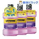 薬用リステリン トータルケアプラス クリーンミント味(1000mL*3コセット)【LISTERINE(リステリン)】