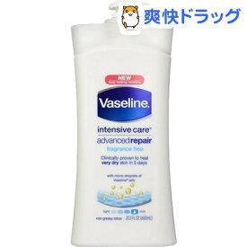 ヴァセリン リペアリングモイスチャー ローション(600mL)【ヴァセリン(Vaseline)】
