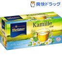 メスマー カモミール(25パック)【メスマー】