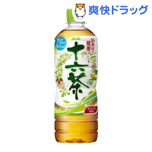 十六茶(600mL*24本入)【十六茶】