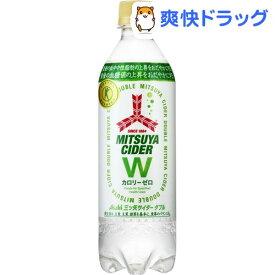 三ツ矢サイダー W(ダブル)(485mL*24本入)【三ツ矢サイダー】