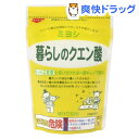 ミヨシ石鹸 暮らしのクエン酸(330g)[ミヨシ 洗剤]