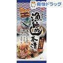 大森屋 漁師めし茶漬(5袋入)