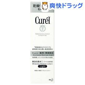キュレル 美白化粧水1(140mL)【キュレル】