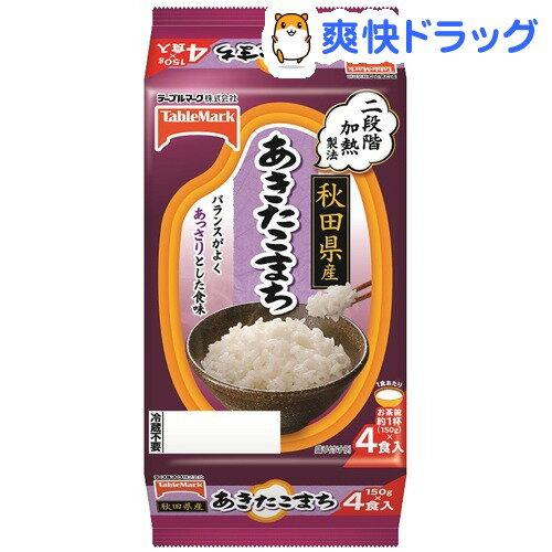 たきたてご飯 秋田県産あきたこまち 分割(150g*4食入)【たきたてご飯】