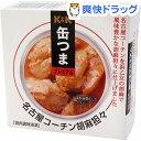 K&K 缶つまプレミアム 名古屋コーチン胡麻担々(65g)【K&K 缶つま】