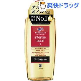 ニュートロジーナ インテンスリペア オイル 超乾燥肌用 PLus(200mL)【Neutrogena(ニュートロジーナ)】