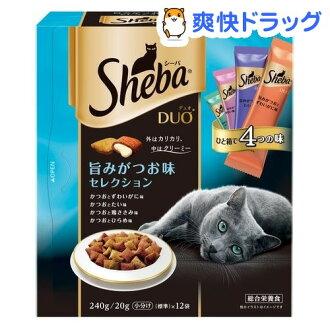[Shebaduo 猫食品干燥,接收机垛鲣鱼鲜味味道选择 (240 克)