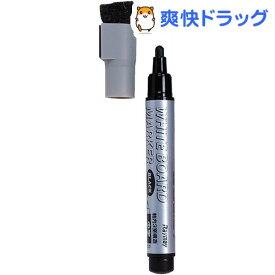 ホワイトボード用 ボードマーカー (直液式) 中字 ブラック LBM26B(1本入)