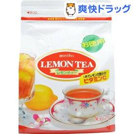 名糖 レモンティー(500g)