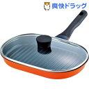 こんがり庵 IH対応切身魚にちょうど良い魚焼パン KM-9149(1コ入)【送料無料】